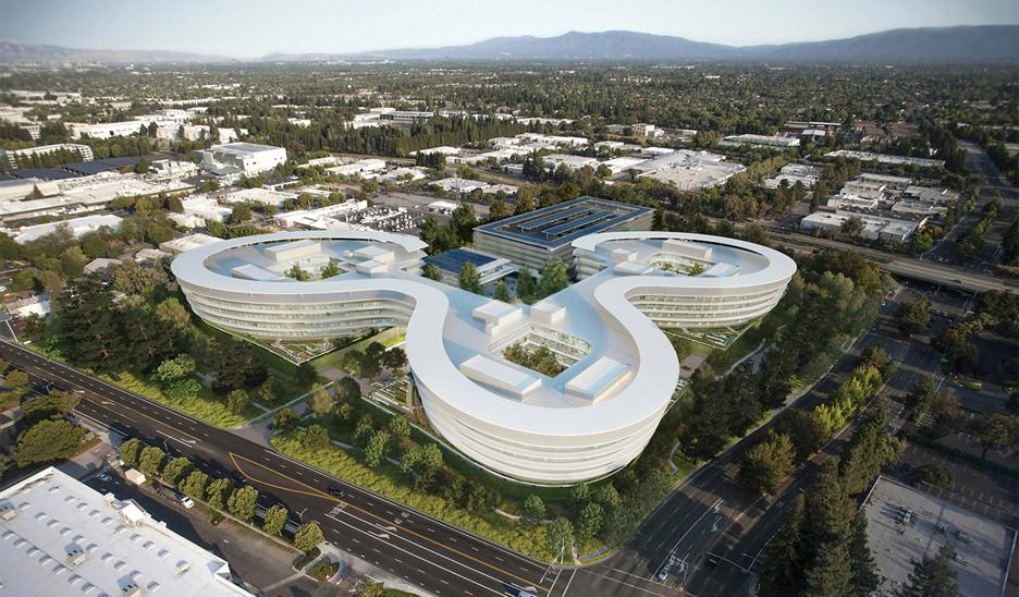 Apple-ի գրասենյակը Սիլիկոնյան հովտում