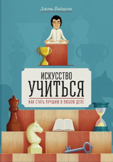 Գրքեր, որոնք փոխում են ընթերցողի կյանքը