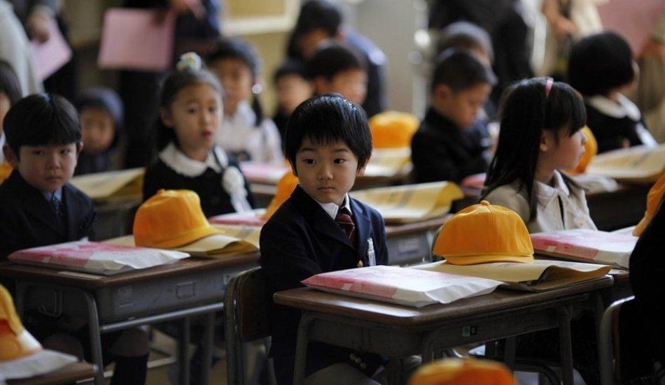 Ճապոնական կրթության սկզբունքները
