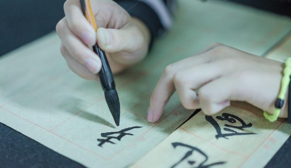 Անվճար կայքեր արևելյան լեզուներ սովորելու համար