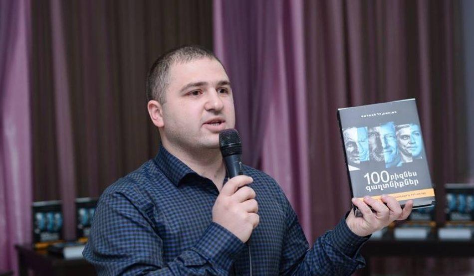 Վահագն Դիլբարյան