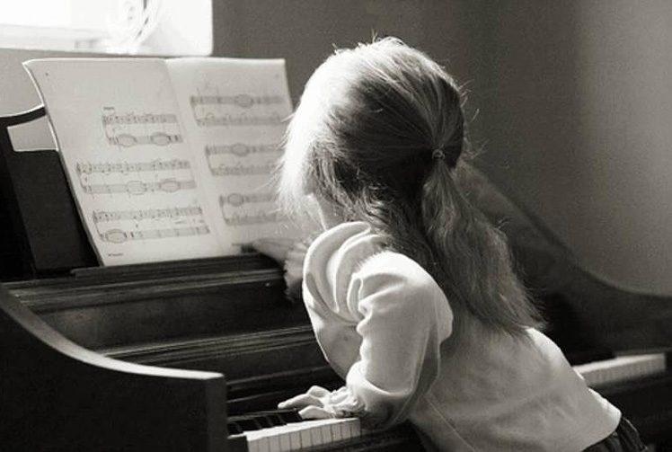 երաժշտական կրթություն