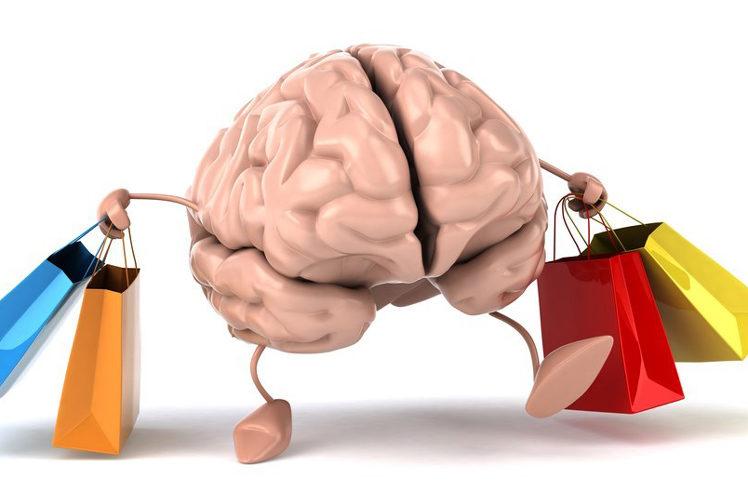 գովազդի-հոգեբանություն